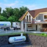 Газгольдер мобильный 850л для автономной газификации, Новосибирск