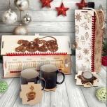 Новогодние подарки, Новосибирск