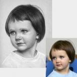 Красивые портреты по фото. Услуги художника, Новосибирск
