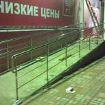 Ограждения - перила, поручни из нержавеющей стали, Новосибирск