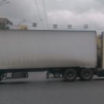 Грузоперевозки еврофурами 20т реф, термос и тент по городу, Новосибирск
