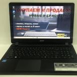 Ноутбук Acer ES1-533-P0A4, Новосибирск