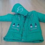 Куртка фирмы Pelican 134-140 см, Новосибирск