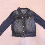 Куртка джинсовая для мальчика, Новосибирск