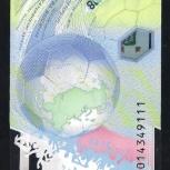 Куплю банкноты 100 рублей 2018 Чемпионат мира по футболу, Новосибирск