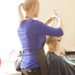 Курсы парикмахерского искусства, Новосибирск