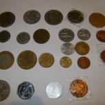 Монеты РФ, СССР, иностранные, Новосибирск