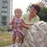 Заберу ребёнка из садика, Новосибирск