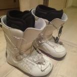 5 Женские сноубордические ботинки Ride, Новосибирск