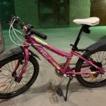 Велосипед подростковый 20, Новосибирск