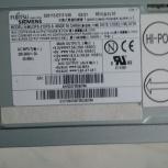 Блок питания  Fujitsu Siemens, Новосибирск