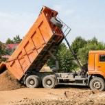 Доставка песок щебень пгс отсев грунт, Новосибирск