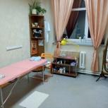 Рабочее место, Новосибирск