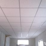 Плита потолочная 600*600, система, Новосибирск