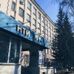 Психологическое образование в НТИ РГУ им. А. Н. Косыгина, Новосибирск
