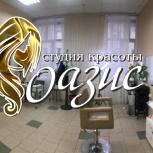 Наращивание волос. Профессионально!!, Новосибирск