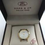 Часы мужские, Новосибирск