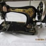 Продам швейную машинку 1909 года зингер, Новосибирск