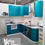 Кухонный гарнитур морской бриз, Новосибирск