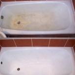 Реставрация ванн жидким акрилом.Все районы, Новосибирск
