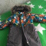 Продам комбинезон Kerry для мальчика, Новосибирск