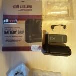 Батарейная ручка Nikon 3100/5100 (battery grip), Новосибирск