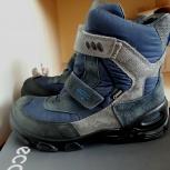 Зимние ботинки  ЕССО для мальчика размер 34, Новосибирск