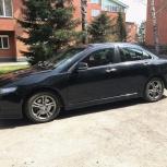 Продаю автомобиль Хонда Аккорд, Новосибирск