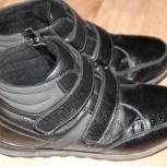 Продам демисизонные ботинки на мальчика, Новосибирск