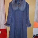 Пальто зимнее с мехом, Новосибирск
