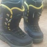 Сноубордические ботинки, Новосибирск