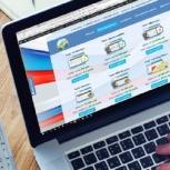 Разработка и продвижение сайтов, Новосибирск
