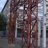 Изготовление металлических конструкций, Новосибирск