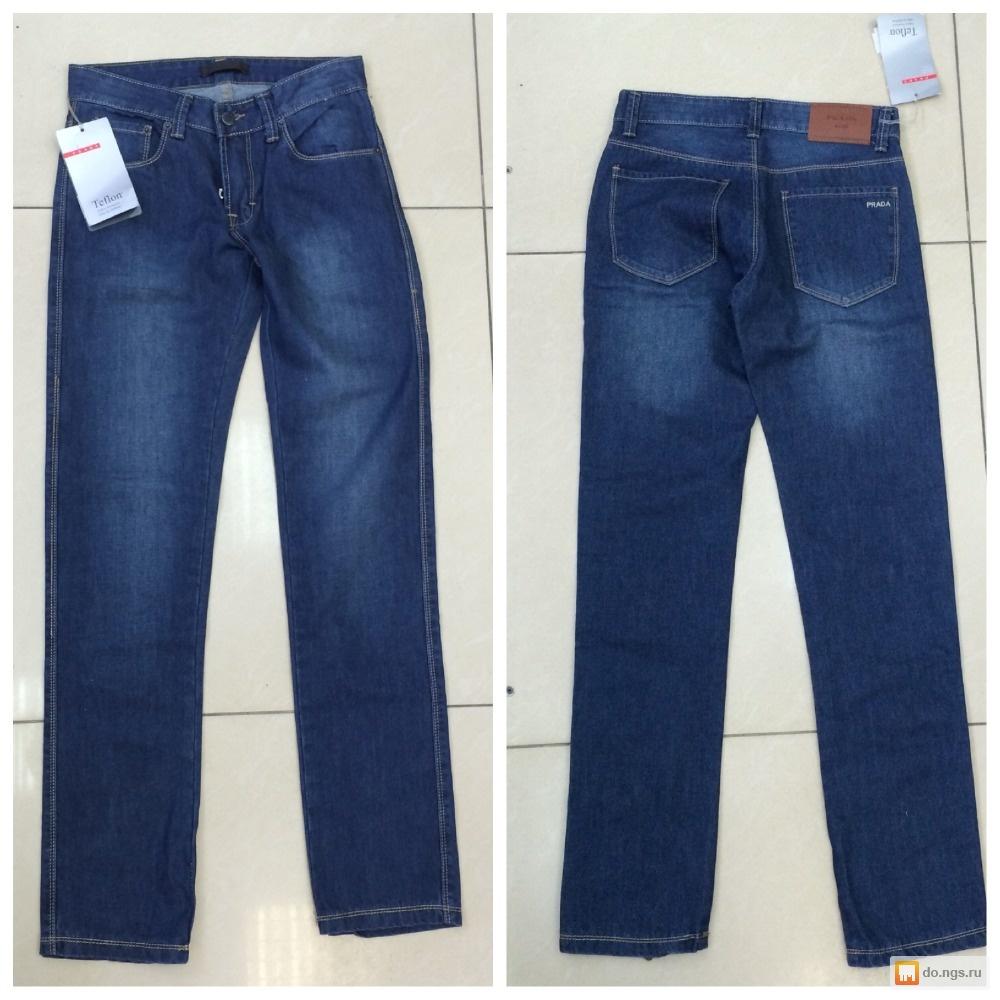 5d0c3662c47c Продам новые мужские джинсы Prada, Burberry, Fendi фото, Цена ...
