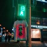 """Футболка - Картина """"Сверхразум летающий во всех направлениях"""", Новосибирск"""