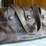 Найдена сумочка, Новосибирск