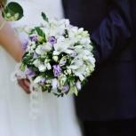 Букет невесты.Весенний жилмассив, Новосибирск