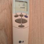 Пульт для кондиционера LG 6711A90022N, Новосибирск