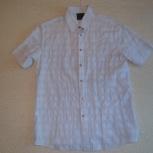 Рубашка белая, Новосибирск