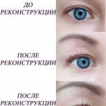 Реконструкция ресниц Velvet for lashes, Новосибирск