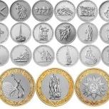 Юбилейные монеты РФ, наборы, Новосибирск