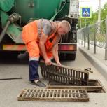 Прочистка канализации аварийная служба, Новосибирск