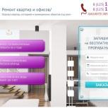 Разработка сайтов. Оптимизация. Smm, Новосибирск