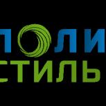 Полимерная покраска, Новосибирск