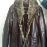Продаю мужскую кожаную куртку, Новосибирск