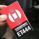 Толщиномер ET444 лкп в аренду, Новосибирск