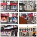 Продам обувной бизнес, Новосибирск