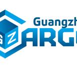 Доставка грузов из Китая, Guangzhou Cargo, Новосибирск