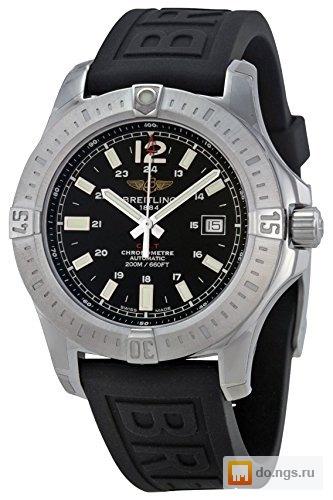 Скупка швейцарские новосибирск часы красноярске ломбарды каталог в часов распродажа