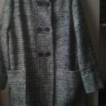 Продам пальто, женское, б/у 1 сезон, Новосибирск